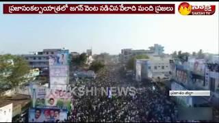 YS Jagan's 91st Day Praja Sankalpa Yatra || Drone Camera Visuals