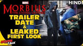 MORBIUS : 2020 Film Trailer Release Date & More Details [Explained In Hindi]