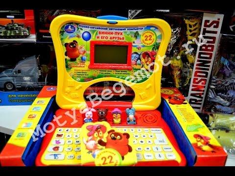 Детский Компьютер обучающий Умка 22 программы в магазине МОТЯ БЕГЕМОТ