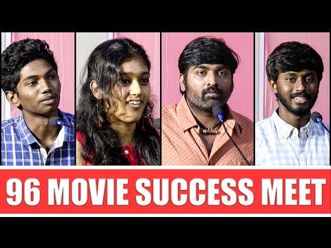 96 Movie Success Meet | 96 Movie | Vijay Sethupathi | Trisha |