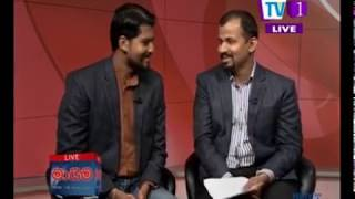 Maayima TV1 10th August 2019
