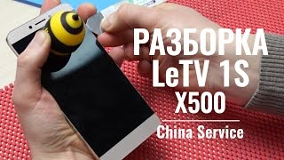 Разборка смартфона LeTV 1S (LeEco X500) | China-Review
