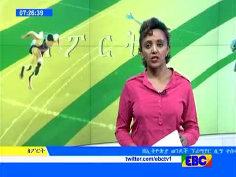 Sport  Afternoon News from EBC FEB 10 2017