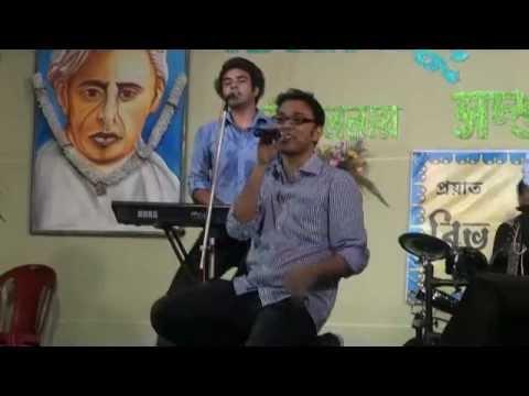 Ekbar Bol Nei HQ - Anupam Roy Live at Domjur