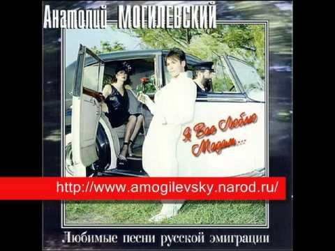 06. Извозчик - А.Могилевский