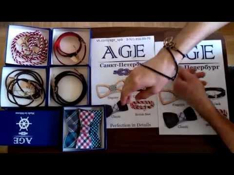 Как одевать браслет и выбрать размер