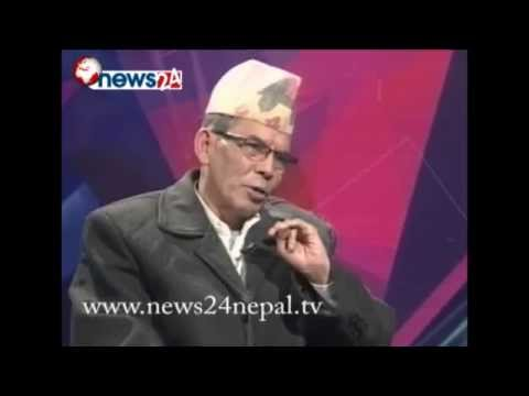 HUGE DISCUSSION ABOUT 30TH PARTIES PROGRAM OF PROTEST WITH PREM BAHADUR SINGH - CHAA PRASNA