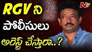 జీఎస్టీ సినిమాతో చిక్కుల్లో రాంగోపాల్ వర్మ : Police to Arrest RGV? || GST Short Film