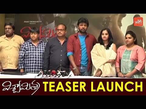 Vishwamitra Movie Teaser Launch Highlights | Nanditha | Prasanna | Tollywood | YOYO TV Channel