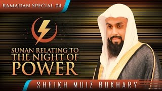 Sunan Relating To The Night Of Power  ┇ #SunnahRevival ┇ by Sheikh Muiz Bukhary ┇ TDR Production ┇