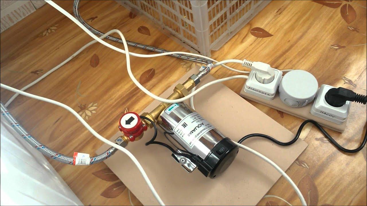 Схемы подключения стиральных машинок без водопровода