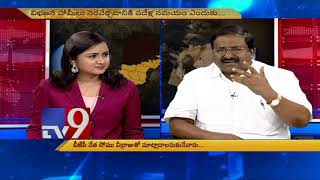 BJP targeted unfairly over AP special status? -- Question Hour with MLC Somu Veerraju  - netivaarthalu.com