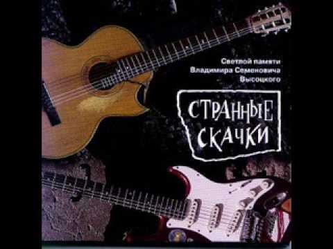 Юрий Шевчук - Дом