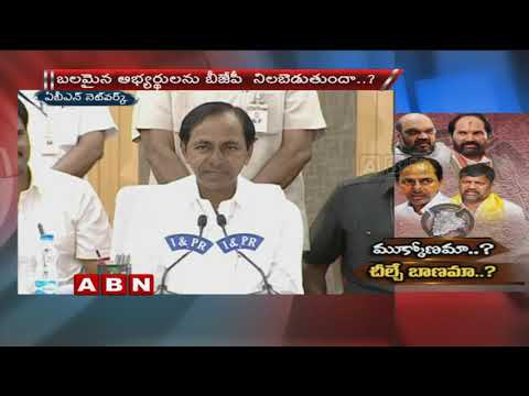 BJP President Amit Shah Criticizes KCR | BJP Early Polls Campaign | ABN  Telugu