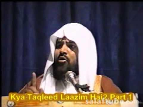 Kya Imam Abu Hanifa Ra Ki Taqleed Lazim Hai 1   9 Sheikh Meraj Rabbani video