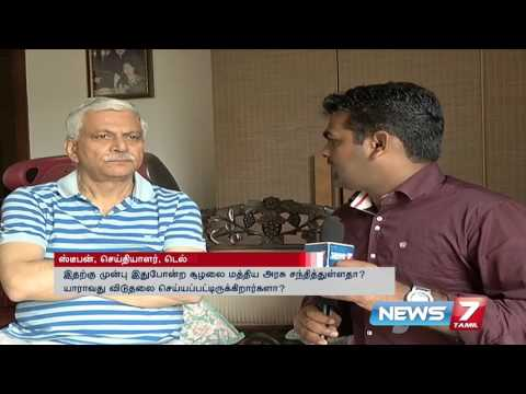 Senior Advocate Rakesh Dwivedi on release of Rajiv Gandhi Assassination convicts | News7 Tamil