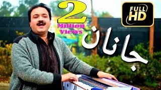 Pashto New Songs Full HD  Janan By Raees Bacha