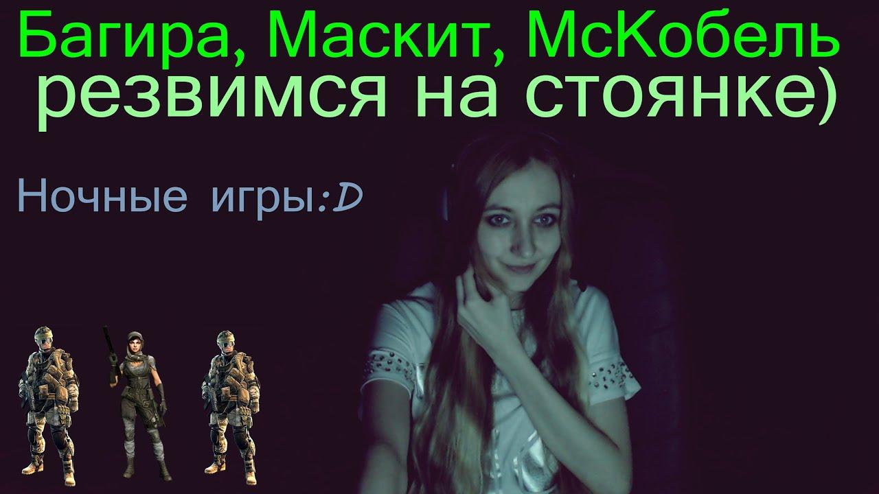 Warface Багира и Маскит тестят M249 Para - YouTube