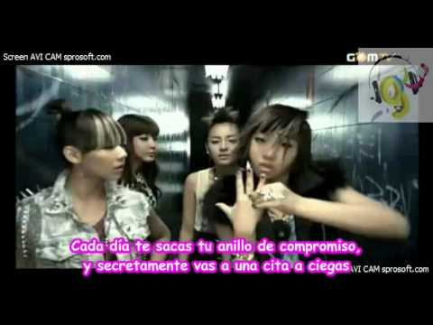 [mv] 2ne1- *i Don't Care*- [sub Español] [gkpop] video