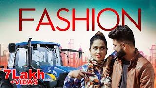 New Haryanvi song Fashion Raj Mawar Download Haryanvi Song Gk Record
