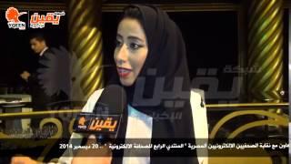 يقين | مديرة مكتب الاعلام لحكومة دبي للاعلام التقليدي :يجب النظر الي التطور والاستثمار التكنولوجي