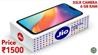 Jio Phone 3 - First Look, 5G, Confirmed Price, Final Specification & Launch Date Get a Website
