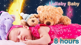 ? 8 HOURS ? Baby Music to Sleep ? Bedtime Lullaby For Sweet Dreams ? Relaxing Sleep Music