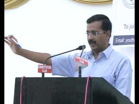 Arvind Kejriwal Adressing AYW in organization meeting