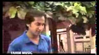 bangla natok vibhoo part 2