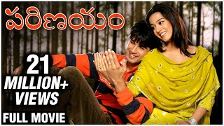 Download Parinayam 3Gp Mp4