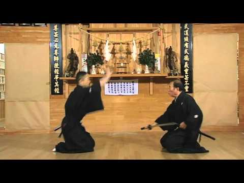 Bokuden Ryu Jujutsu and Sword Techniques Image 1