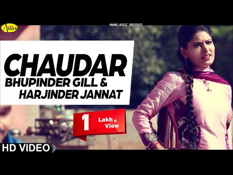 Chaudar Bhupinder Gill & Harjinder Jannat  Official Video  2013...