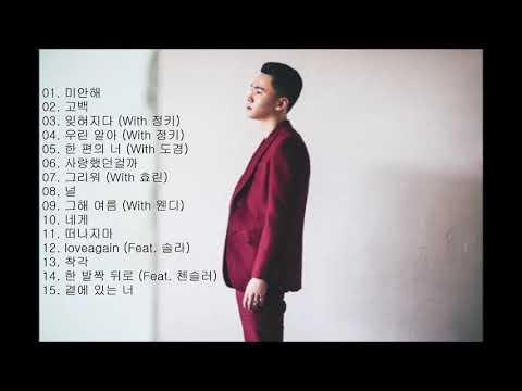 Download 양다일 Yang Da Il BEST 15곡 좋은 노래모음 연속재생 Mp4 baru