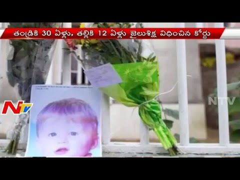 French Father Kills 3 Year Old Son In Washing Machine | NTV