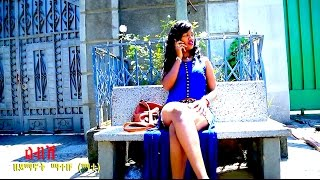 Ethiopian - Haymanot Matebu - Lebesh(ልብሽ) - New Ethiopian Music 2016(Official Video)