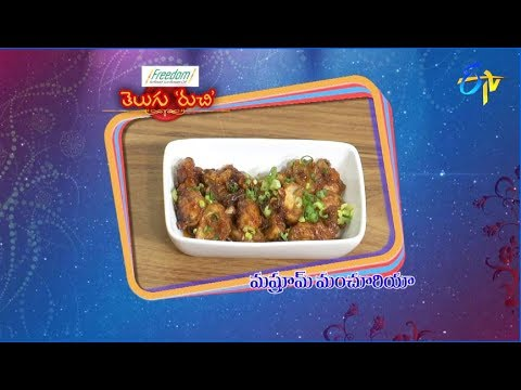 Mushroom Manchuria | Telugu Ruchi | 27th October 2018 | ETV Telugu