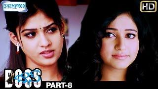 Boss I Love You Telugu Full HD Movie   Nagarjuna   Nayantara   Poonam Bajwa   Nasser   Part 8