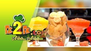 Aam & Papaya Ras in K2K.com Rasikka Rusikka
