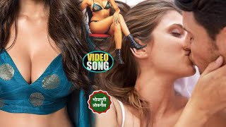 #Ramanji yadav ka sabse bara song report likhebo thana me #4k_video_song2020_viral