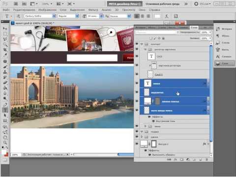 Урок 3. Проработка меню, контента, правого блока и футера