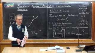 видеоурок по кинематике по физике