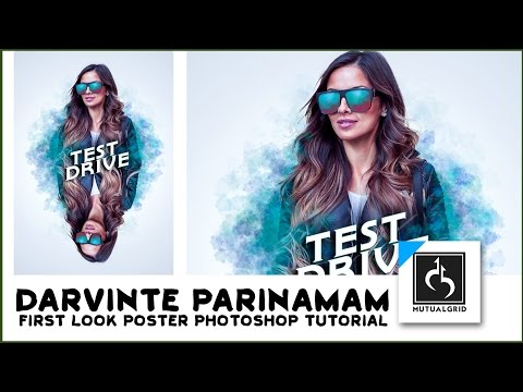 Darvinte Parinamam First Look Poster, Retouching Photoshop Tutorial | MutualGrid