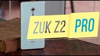 Zuk Z2 Pro: обзор топового китайского смартфона с Snapdragon 820 - Альтернатива Xiaomi Mi5