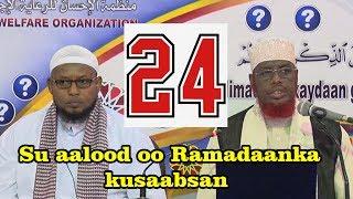 Suaalo & Jawaabo Xul ah oo Ramadaanka kusaabsan || Sh Maxamed Cabdi Umal