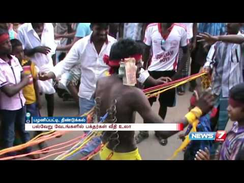 Bizarre worships in a temple festival at Dindugal | News7 Tamil