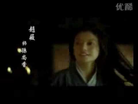 赤壁 (Red Cliff)電影預告