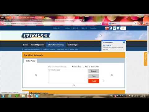 Видео как проверить посылку с Алиэкспресс