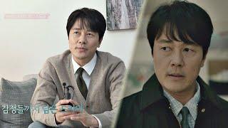"""감우성(Kam Woo-sung)이 원하는 <바람이 분다> """"기억에 남는 드라마가 되길"""" 〈바람이 분다(thewindblows)〉 스페셜"""