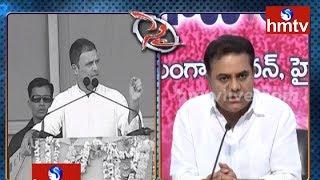 KTR Responded To Rahul Gandhi Speech Over Ambedkar Pranahitha Project | hmtv