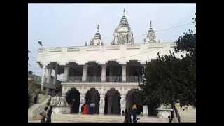 Chakla Dham - Lokenath Baba Mandir Chakla - Loknath Temple Chakla